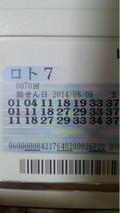140808_211144