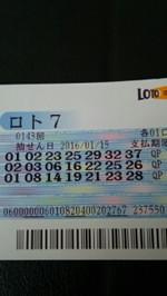 14529911896620