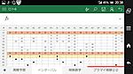 Screenshot_20160324203804