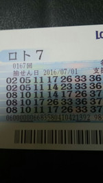 14673715542700