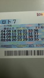14861184456950