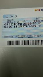 15006339789120