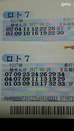 15036591687560