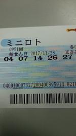 15119200198020