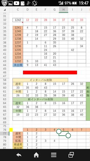 Screenshot_20180111194705