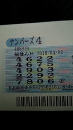 15227041970240